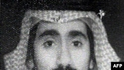 Abd al-Rahim al-Nashiri in an undated photograph