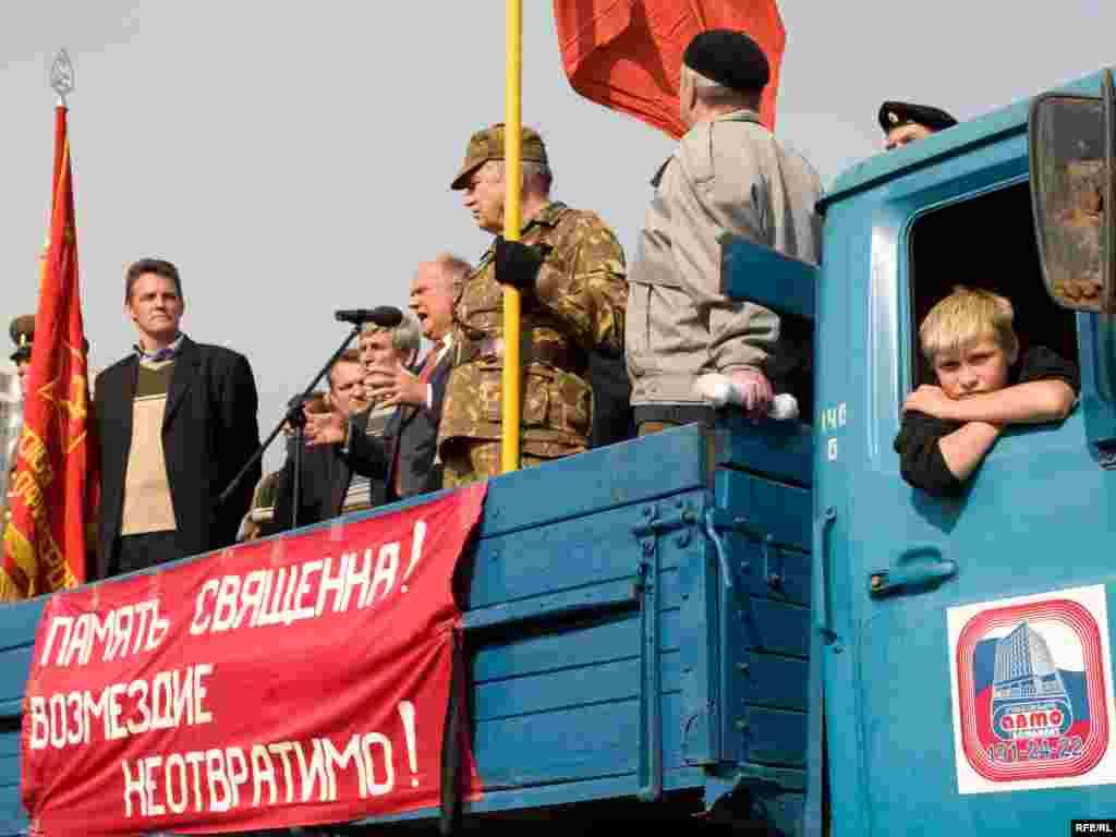 Перед собравшимися выступил Геннадий Зюганов.