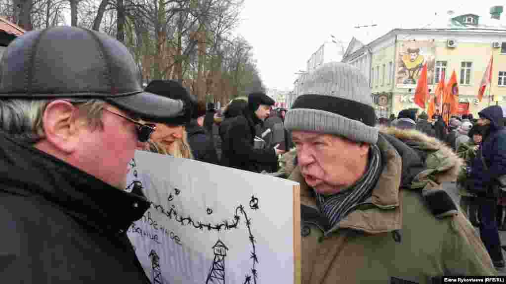 """Шествие в поддержку """"узников Болотной"""". Виктор Анпилов"""