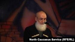 Выступление историка Хаджимурата Доного на праздновании памяти имама Шамиля