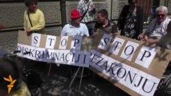 30.06.2015 - Протест во Белград, напад во Кабул