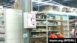 Полки в крымском супермаркете, Симферополь