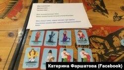 """Любимая игра Кати и ее друзей — """"мафия"""" на удмуртском"""