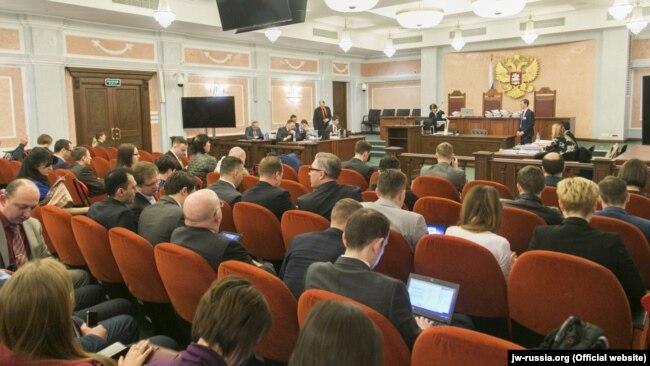 Заседание Верховного суда РФ по делу Свидетелей Иеговы, апрель 2017 года