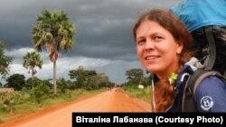 Віталіна Лабанава надарогах Танзаніі