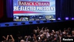 Барак Обама тарафдарлары җиңү бәйрәм итә