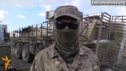"Украина хәрбие: ""Безне туп ите буларак кулланалар"""