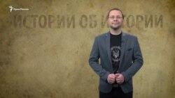 Гази Герай: пером и саблей | Истории об истории (видео)