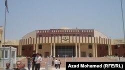 مبنى محكمة السليمانية