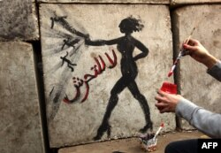 """Граффити с надписью на арабском языке """"Нет сексуальной агрессии!"""" на стене президентского дворца в Каире"""