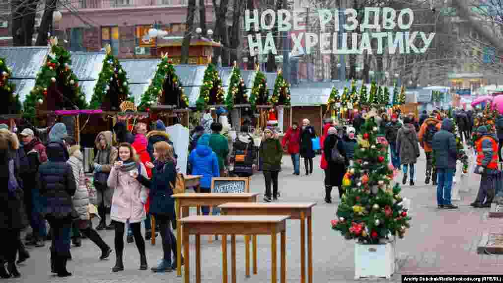 Різдвяний ярмарок на Хрещатику в Києві