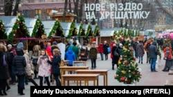 Різдвяний ярмарок на Хрещатику. Київ, грудень 2016 року