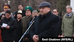 Кожобек Рыспаев ооганчыларды эскерүү жыйынында. 15-февраль, 2015-жыл. Бишкек.