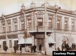 Усадебный Дом Плотниковой в Архангельске, начало XX века