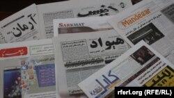 شماری از روزنامههای چاپ کابل