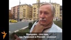 Что знают венгры о Молдове и Приднестровье