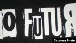 """""""Будущего нет""""?"""