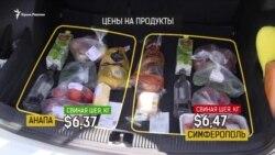 Симферополь vs Анапа: кто платит больше? (видео)
