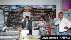 من إبداعات طلبة عراقيين (من الأرشيف)