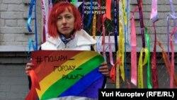 """Акция против гомофобии """"Подари миру радугу"""" в Перми"""