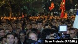 """Протестующие демонстранты из """"Демократического фронта"""", Подгорица, 24 октября 2015 г."""