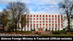 Будівля МЗС Білорусі, Мінськ