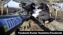 Українські бійці на фронті. 13 лютого 2015 року