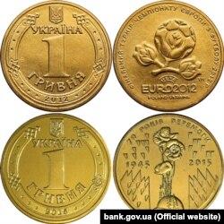 Обігові пам'ятні монети, яких більшість українців не тримала в руках