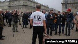 Акция протеста против российско-белорусских военных учений «Запад-2017». Минск, 8 сентября 2017 года