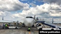 "Бишкек яқинидаги ""Манас"" аэропорти, 2020 йил 3 майи."
