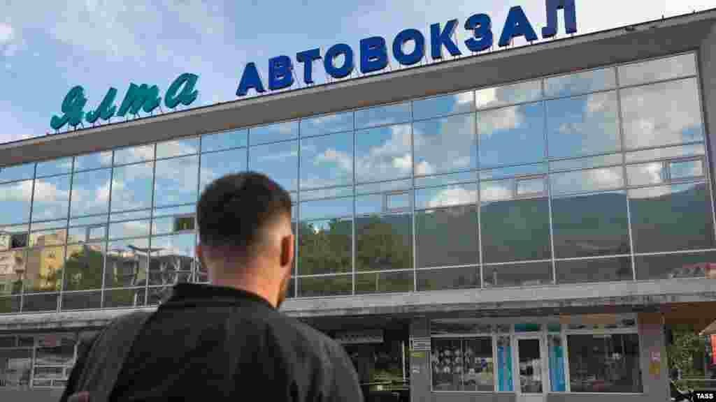 Міський автовокзал у Ялті
