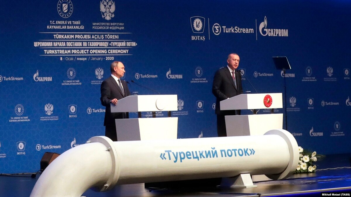 Путин и Эрдоган запустили газопровод «Турецкий поток»