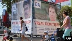 На улицах Бухареста. 25 июля 2012 г