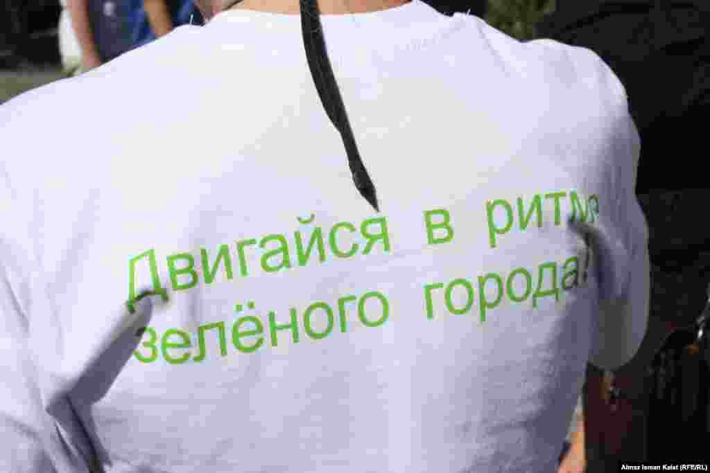 Движение за чистоту в Бишкеке