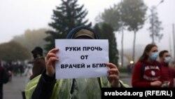 Belarus - protestul de solidaritate al studenților de la medicină, Minsk, 29 octombrie 2020.