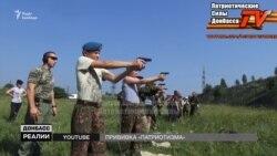 Политтехнологии в группировках «ДНР» и «ЛНР»: что насаждают детям на Донбассе (видео)