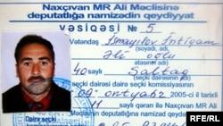 İntiqam İsmayılov 2005-ci ildə MR Ali Məclisinə deputatlığa namizəd olub
