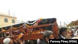 د ماه جبین جنازه