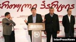 Новая партия зарождалась в Женеве почти конспиративно, но в Тбилиси была презентована с размахом