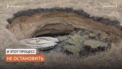 В Кемерове дети проваливаются в ямы, появившиеся от работы угольных предприятий