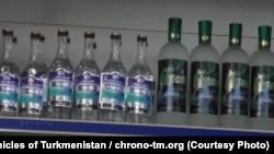 Турецкая полиция задержала семерых лиц, подозревающихся в торговле палёной водкой
