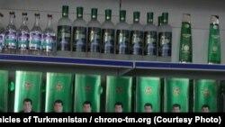 Türkmen çakyrlary