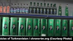 Despite his being dead for more than seven years, a brand of vodka bearing the name and visage of former Turkmen President Saparmurat Niyazov is still hugely popular in the Central Asian country.