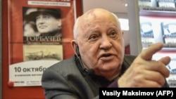 Бұрынғы СССР президенті Михаил Горбачев