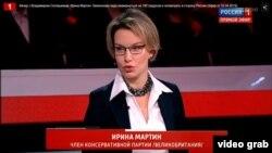 Ирина Мартин