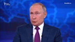 Украина не Россия, Путин не историк