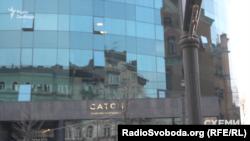 Будівля на вулиці Володимирській у Києві, де розташований офіс Ігоря Коломойського