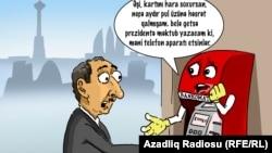 """Bankomat"". Karikatura. Gündüz Ağayev."