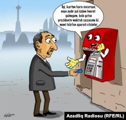 """ATM"". Karikatura. Gündüz Ağayev"