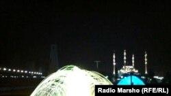Day of Grozny